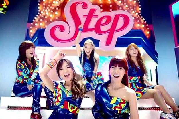 Kara 'STEP'