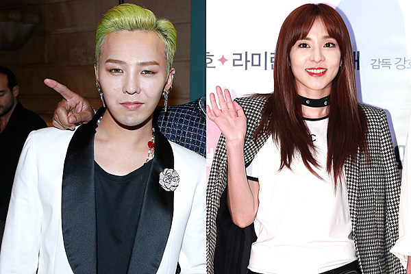 jiyong and dara seen dating after divorce