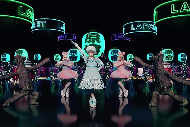 Kyary Pamyu Pamyu TV via YouTube