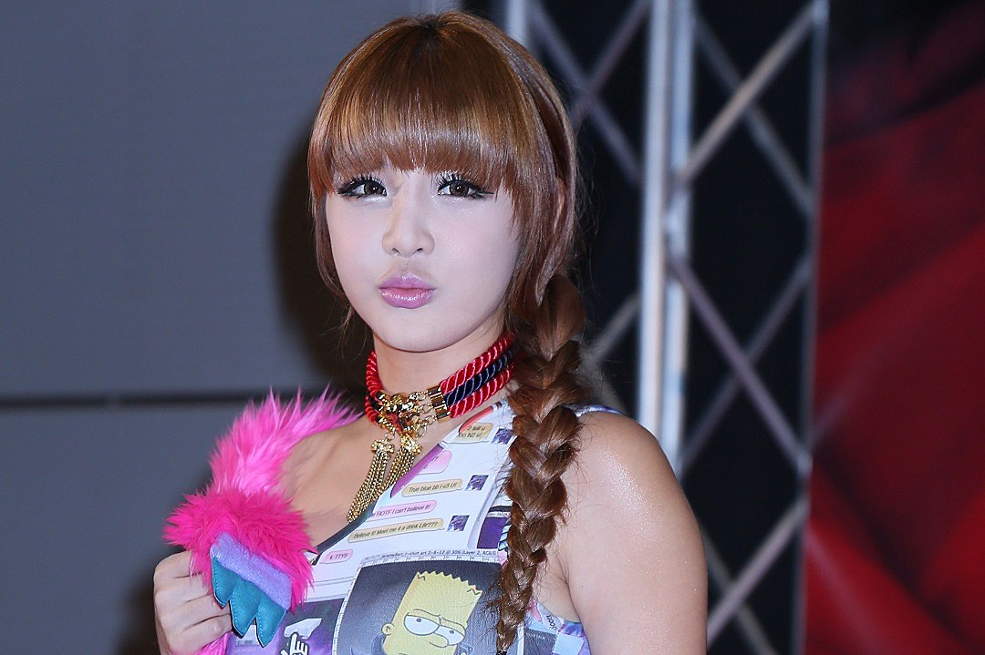 Yg Says Park Bom Is Not Signed Under Their Sub Label Black Label