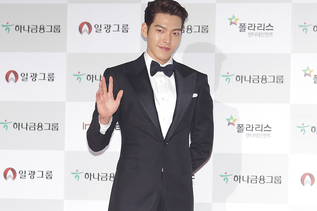 Kim Woo-bin diagnosed with throat cancer
